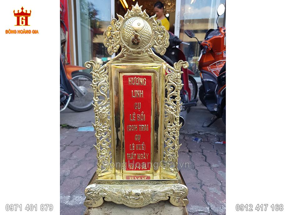 Bài Vị Thờ Cúng Cụ Lê Bồi Bằng Đồng Vàng 50Cm