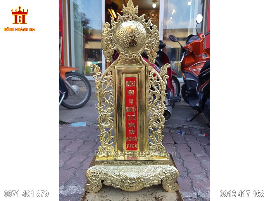 Bài Vị Thờ Cúng Cụ Nguyễn Thị Tề Bằng Đồng Vàng 50Cm
