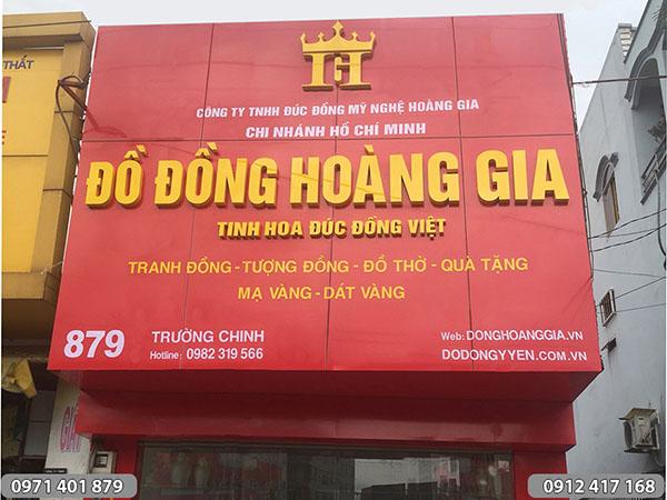 Cửa Hàng Bán Đồ Đồng - Đồ Thờ Uy Tín Tại Sài Gòn Hồ Chí Minh