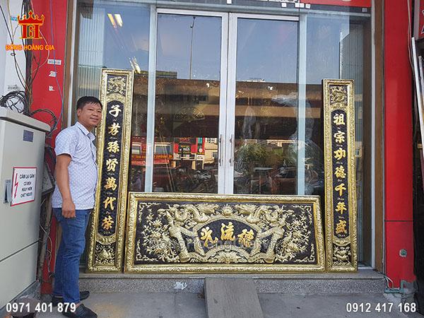 Đại Tự Dát Vàng 9999 1M76
