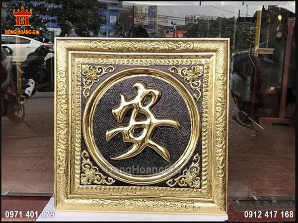 Tranh đồng vàng chữ An vuông 61cm