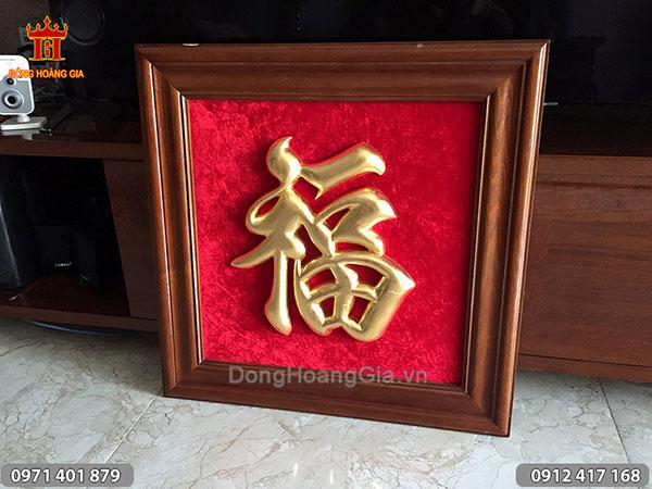 Tranh Chữ Phúc Dát Vàng 50cm x 50cm