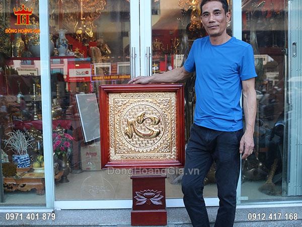 Tranh chữ tâm bằng đồng vàng khổ vuông 60cm mạ vàng 24K