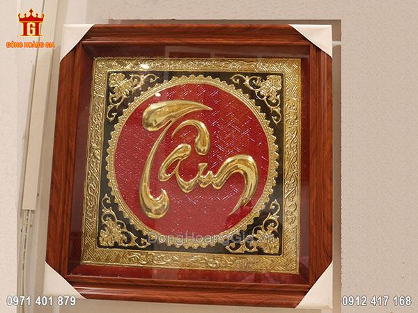 Tranh chữ Tâm thư pháp bằng đồng vàng