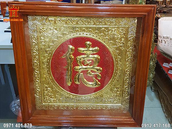 Tranh Đồng Chữ Đức Mạ Vàng 24K 60cm