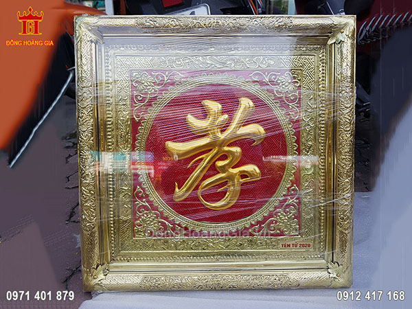 Tranh Đồng Chữ Hiếu Dát Vàng 9999 60Cm