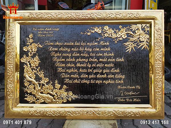 Tranh Đồng Mừng Thọ Mạ Vàng 24K 82Cm